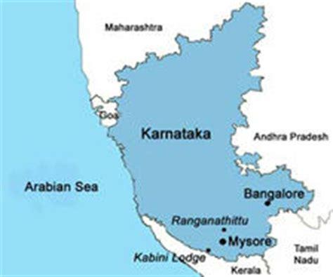 Essay on myna bird in kannada language